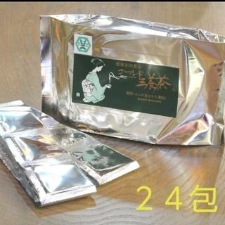 ゴールド三養茶 1g×24包(健康茶)