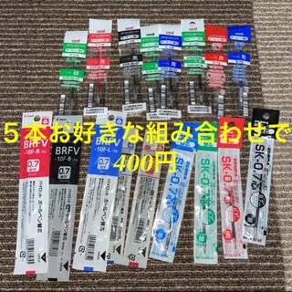 ミツビシ(三菱)のPILOT ゼブラ uni JETSTREAM ボールペン替芯 5本(ペン/マーカー)