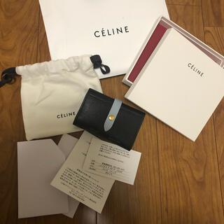 セリーヌ(celine)の希少 CELINE  キーケース フィービーデザイン(キーケース)