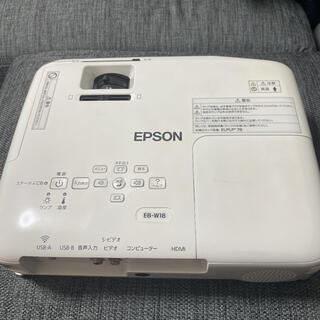 エプソン(EPSON)のEPSON EB-W18 プロジェクター(プロジェクター)