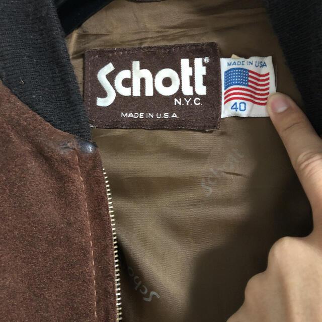 schott(ショット)のショット スウェード ジャケット フライトジャケット レザー メンズのジャケット/アウター(レザージャケット)の商品写真