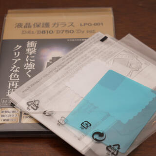 ニコン(Nikon)のニコン 液晶保護ガラス LPG-001 他フィルム(その他)