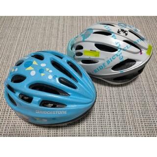 ブリヂストン(BRIDGESTONE)の子供用ヘルメット セット(ヘルメット/シールド)
