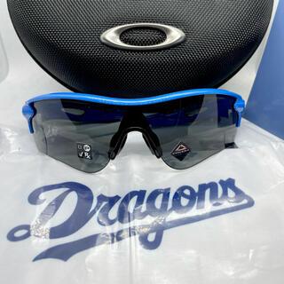 Oakley - OAKLEY オークリー 中日ドラゴンズ公認限定モデル スポーツサングラス