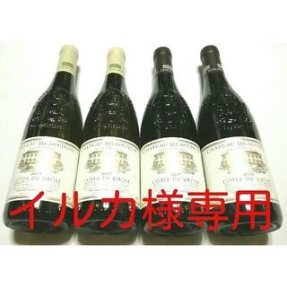 大人気ワイン(シャトー・ボーシェーヌ グランド・レゼル赤4本白2本)6本新品格安(ワイン)