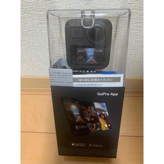 ゴープロ(GoPro)の新品 GoPro MAX CHDHZ-201-FW ゴープロ マックス(コンパクトデジタルカメラ)