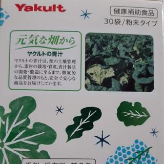 ヤクルト(Yakult)のヤクルトKalicious ケリシャス 30袋(青汁/ケール加工食品)