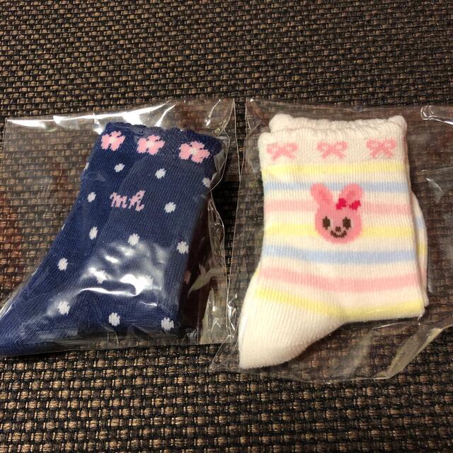mikihouse(ミキハウス)のミキハウス 靴下2足セット 11-13 キッズ/ベビー/マタニティのこども用ファッション小物(靴下/タイツ)の商品写真
