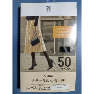Atsugi - ATSUGI アツギ ストッキング 「ナチュラルな透け感」L~LL・黒・未開封品