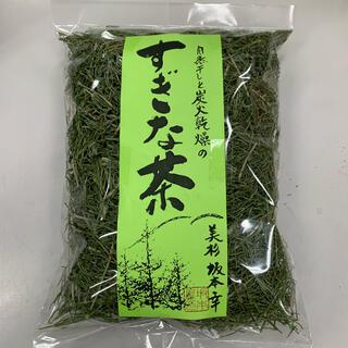 【国産】無農薬 すぎな茶 炭火乾燥 天日干し(健康茶)