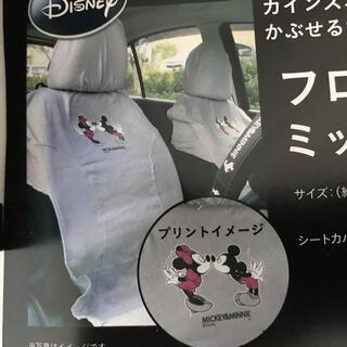 ディズニー(Disney)のフロントシート用カバー(車内アクセサリ)