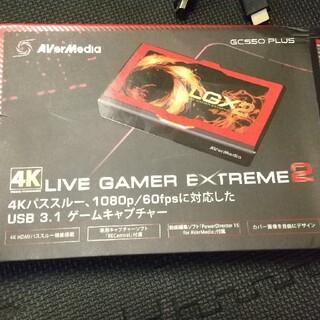 プレイステーション4(PlayStation4)のGC550 PLUS  LGX2(PC周辺機器)