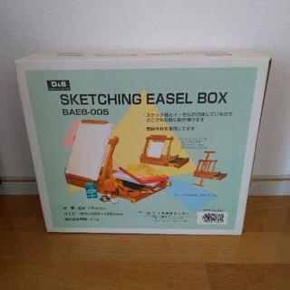 希少!! D&B SKETCHING EASEL BOX(イーゼル)
