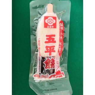 五平餅 ふるや✨(米/穀物)