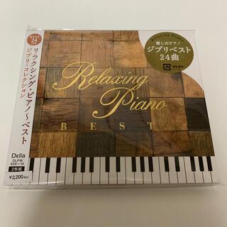 ジブリ(ジブリ)のリラクシング  ピアノ~ベスト  ジブリコレクション 2枚組CD(ヒーリング/ニューエイジ)
