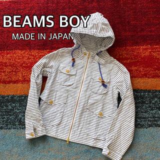 BEAMS BOY - BEAMS BOY ビームスボーイ マウンテンパーカー 日本製