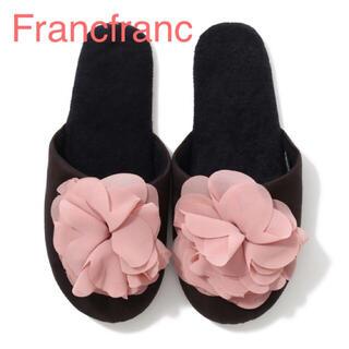 フランフラン(Francfranc)のFrancfranc フランフラン シフォンフラワールームシューズ(スリッパ/ルームシューズ)