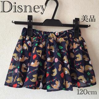 ディズニー(Disney)の⭐︎美品⭐︎Disney チップとデール スカート120cm(スカート)