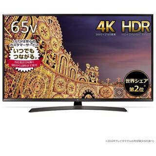 エルジーエレクトロニクス(LG Electronics)のLG 液晶テレビ 「65UJ630A」 65型/65インチ/4K/HDR(テレビ)