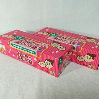 BOSうんちが臭わない袋 消臭袋 Sサイズ 200枚 2セット(紙おむつ用ゴミ箱)