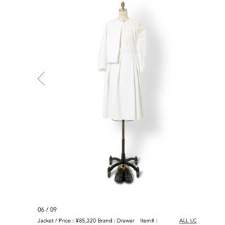 Drawer - Drawer ドゥロワー コットンノーカラージャケット ホワイト 36 美品