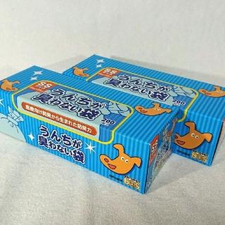BOSうんちが臭わない袋 消臭袋 SSサイズ 200枚 2セット(紙おむつ用ゴミ箱)