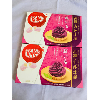 Nestle - キットカット 紅いも×2箱