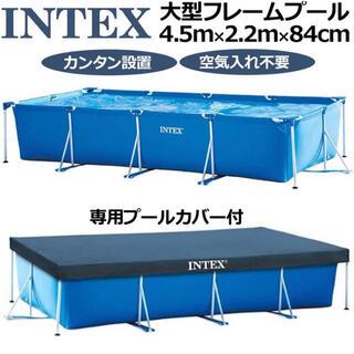 コストコ(コストコ)のintex★大型プール★最大4.5m(その他)