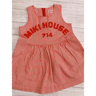 ミキハウス(mikihouse)の美品 ミキハウス ワンピース ジャンパースカート 100 レトロ レア(ワンピース)