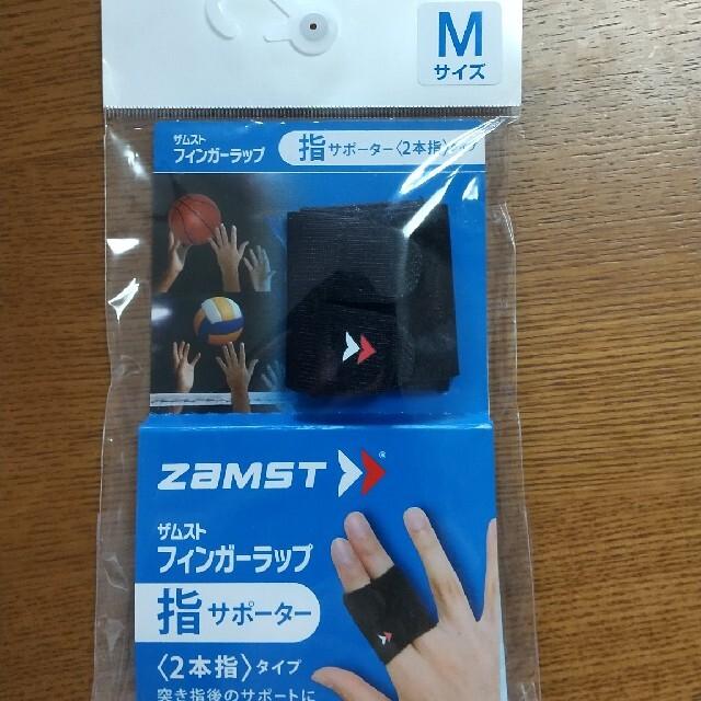 ZAMST(ザムスト)のザムスト 指サポーター スポーツ/アウトドアのトレーニング/エクササイズ(その他)の商品写真