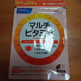 ファンケル(FANCL)のマルチビタミン ファンケル(ビタミン)