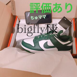 ナイキ(NIKE)のNIKE ダンク Dunk Low Varsity Green 26cm 評価(スニーカー)
