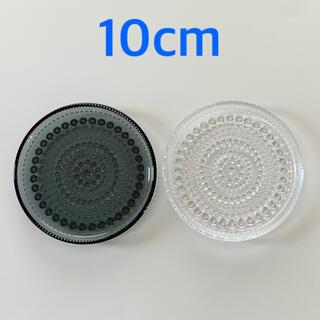 イッタラ(iittala)のカステヘルミ 10cm 2枚セット(食器)