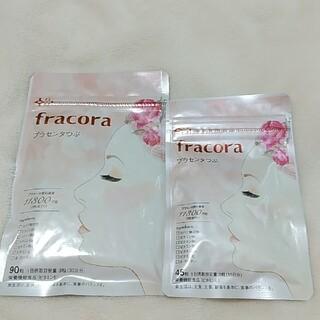 フラコラ - フラコラ プラセンタ90粒+45粒