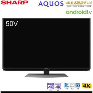 アクオス(AQUOS)の値下げ❗❗AQUOS 4K-テレビ  ジャンク品(テレビ)