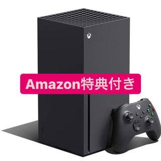 Xbox - Xbox series X Amazon.co.jp特典付き