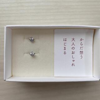 スワロフスキー/一粒ジルコニア「ダイアモンド」3mm(ピアス)