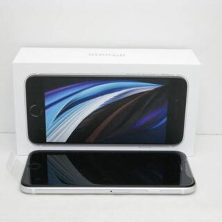 アイフォーン(iPhone)の【S】SIMフリー docomo iPhoneSE (第2世代) 64GB(スマートフォン本体)