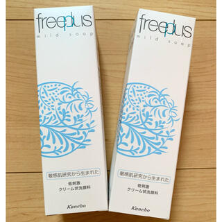 フリープラス(freeplus)のカネボウフリープラス クリーム状洗顔料 2本セットfree plus (洗顔料)