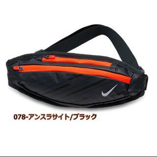 ナイキ(NIKE)のNIKE ウエストポーチ ランニング用 ジョギング用 ウォーキング用 (ウエストポーチ)