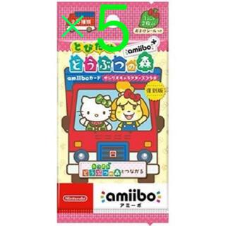 ニンテンドウ(任天堂)のとびだせどうぶつの森 サンリオ amibo 5パック(Box/デッキ/パック)
