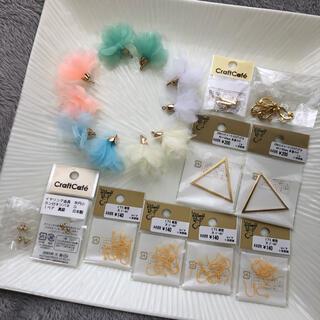 キワセイサクジョ(貴和製作所)のハンドメイド パーツ アソート セット(各種パーツ)