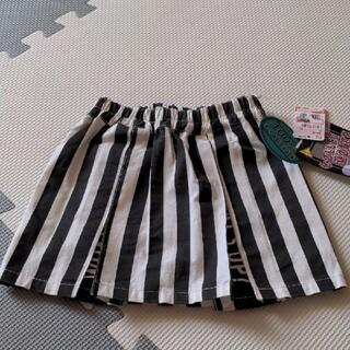 シマムラ(しまむら)の新品スカート 90(スカート)