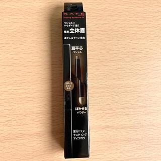 KATE - ケイト ラスティングデザインアイブロウW N FL BR-3 自然な茶色