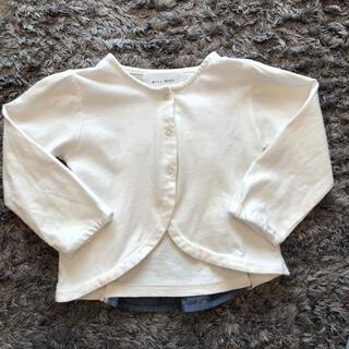 ウィルメリー(WILL MERY)の美品 WILL MERY 95センチ ウィルメリー カーディガン ロンT フリル(Tシャツ/カットソー)
