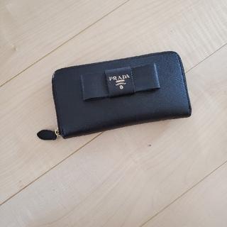 お財布(財布)