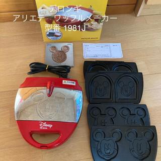 デロンギ(DeLonghi)のデロンギ アリエテ ワッフルメーカー  型番 1981J(調理道具/製菓道具)