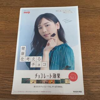 新垣結衣 クリアファイル(女性タレント)