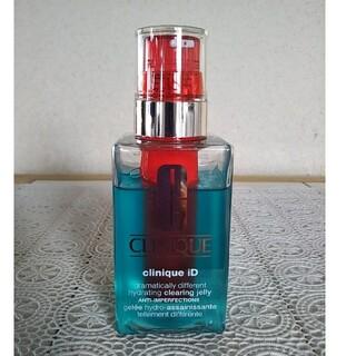クリニーク(CLINIQUE)のCLINIQUE クリニーク iD ジェル状保湿液 (保湿ジェル)