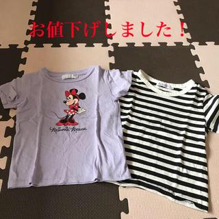 セブンデイズサンデイ(SEVENDAYS=SUNDAY)のTシャツ 110    2枚セット(Tシャツ/カットソー)